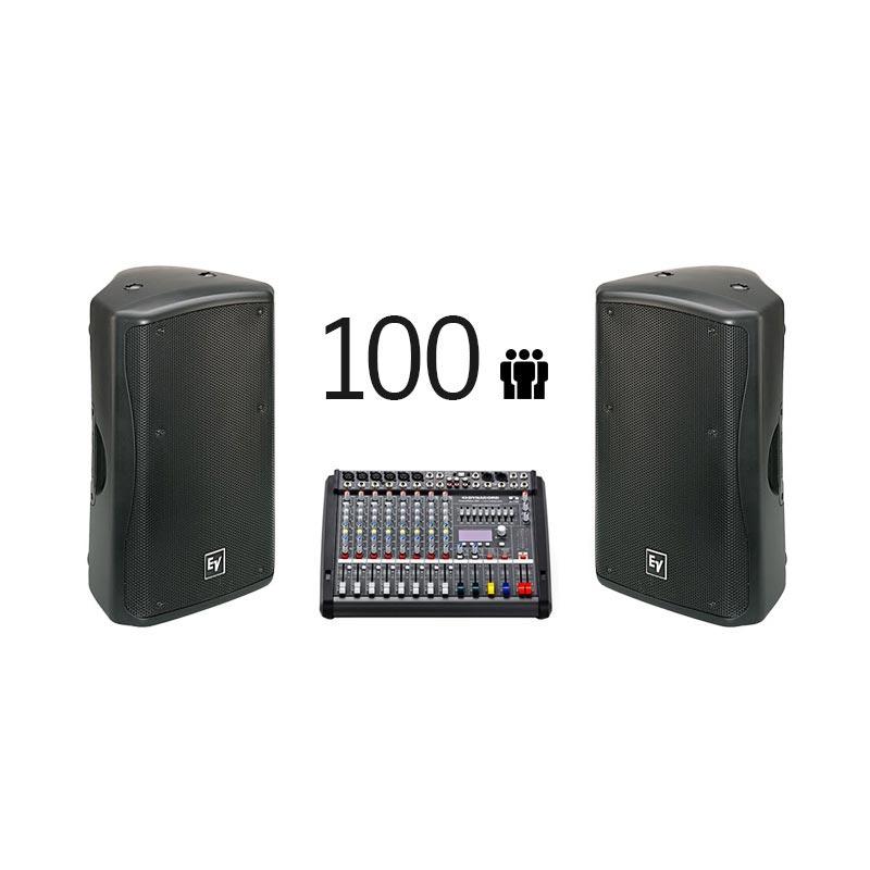 اجاره پکیج صوتی همایش( محیط باز + 100نفر)